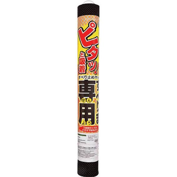 【CAINZ DASH】リングスター すべりま専用2S−600ブラック