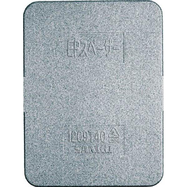 【CAINZ DASH】サンコー EPスペーサー2109T30 グレー