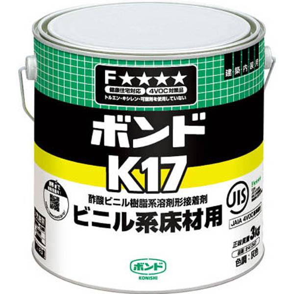 K17 3KG