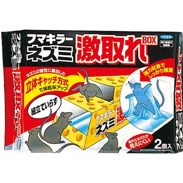 【CAINZ DASH】フマキラー ネズミ激取れボックス2個入