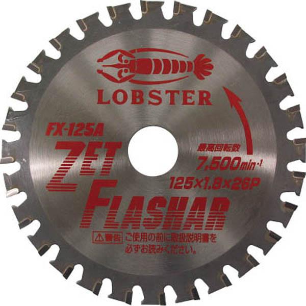【CAINZ DASH】エビ ゼットフラッシャー 鉄・ステンレス兼用タイプ 125mm