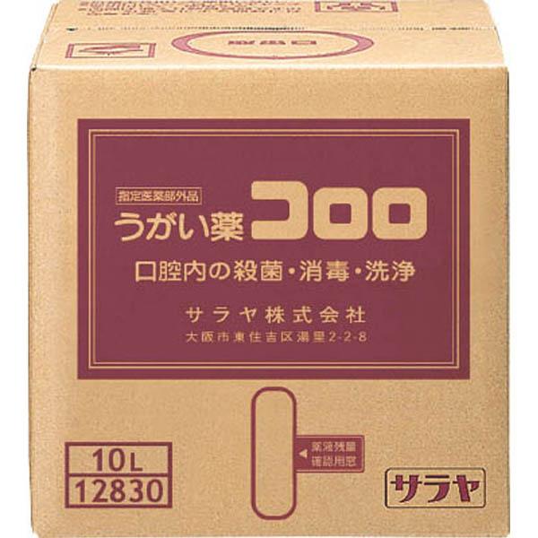 【CAINZ DASH】サラヤ うがい薬コロロ 10L