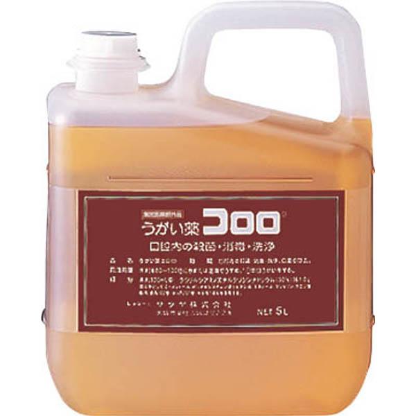 【CAINZ DASH】サラヤ うがい薬コロロ 5L