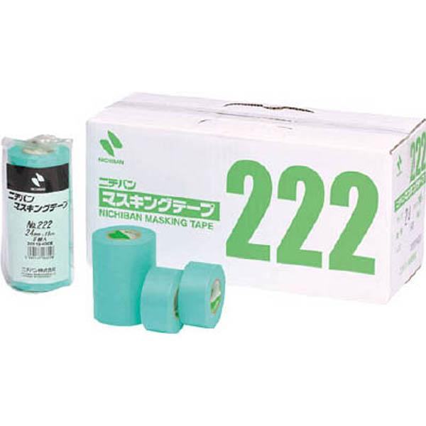 【CAINZ DASH】ニチバン マスキングテープ 222H 40mmX18m(1パック3巻入り)
