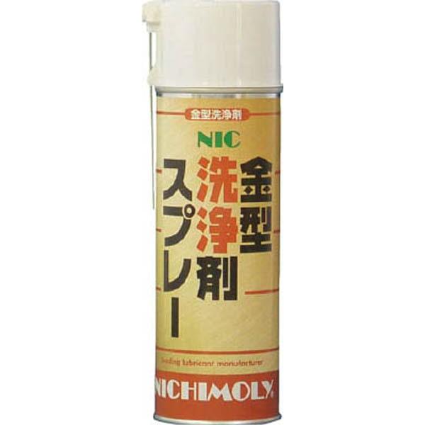 【CAINZ DASH】ニチモリ NIC金型洗浄剤スプレー 480ml