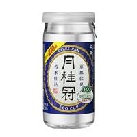 上撰 月桂冠 エコカップ 210ml【別送品】