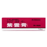【第2類医薬品】クラシエ薬品 紫雲膏 14g