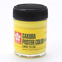 サクラ ポスターカラー 45ml レモンイエロ−