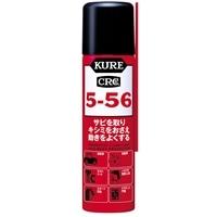 KURE 5-56 70ml