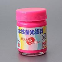 水性蛍光塗料 25ml ピンク