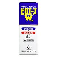 【第2類医薬品】第一三共 NピロエースW 12ml