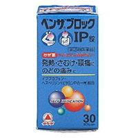 【指定第2類医薬品】武田薬品 ベンザブロックIP 30錠