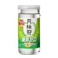 月桂冠 糖質ゼロ エコカップ 210ml【別送品】
