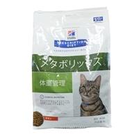 猫メタボリックス 4kg