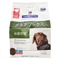 犬 メタボリックス小粒 3kg