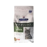 ヒルズ プリスクリプション・ダイエット 猫 メタボリックス 2kg