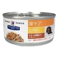 犬 C/Dチキン&野菜入シチュー缶156g