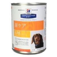 犬 CDマルチケア 缶 370g