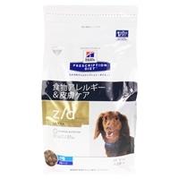 犬 Z/D ウルトラアレルゲン 1kg