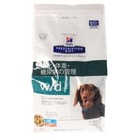 犬 W/D小粒 1kg