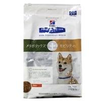 犬用メタボ+モビ 4kg