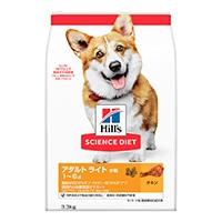 サイエンス・ダイエット ライト(肥満傾向の成犬用) 小粒 3.3kg