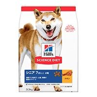 サイエンス・ダイエット シニア(高齢犬用) 小粒 3.3kg