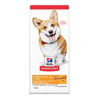 サイエンス・ダイエット ライト(肥満傾向の成犬用) 小粒 1.4kg