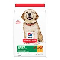 サイエンス・ダイエット パピー(子いぬ用) 大型犬種用  12kg
