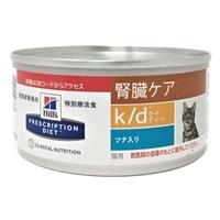 k/d ツナ入缶腎臓ケア 156g