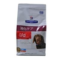 【店舗限定】犬用i/dコンフォート小粒 1kg