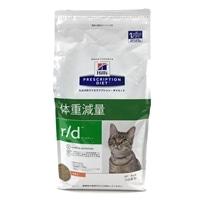 ヒルズ プリスクリプション・ダイエット 猫用 体重軽減 R/D チキン 2kg