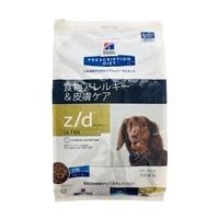 プリスクリプション・ダイエット 犬用 Z/D ゼッドディー ULTRA ドライ 3kg