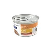 ヒルズ プリスクリプション・ダイエット 猫用 尿ケア c/d チキン&野菜入りシチュー 82g