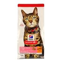サイエンス・ダイエット ライト 1〜6歳 (肥満傾向の成猫用) チキン 800g