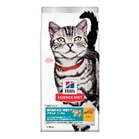 サイエンス・ダイエット インドアキャット アダルト(成猫用) チキン 1.8kg