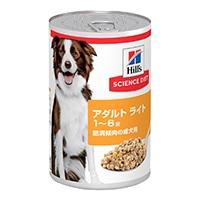 サイエンス・ダイエット ライト缶 1歳〜6歳 370g