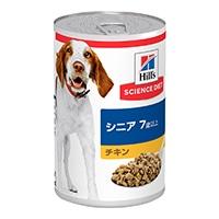 サイエンス・ダイエット シニア 7歳以上 チキン缶 370g