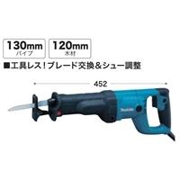 マキタ  レシプロソー  JR3050T