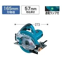 マキタ 電気マルノコ 165mm刃 深さ57mm レーザーダブルスリットチップソー付 5637BA