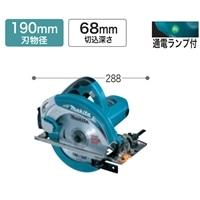マキタ 電気マルノコ 190mm刃 深さ68mm レーザーダブルスリットチップソー付 5837BA
