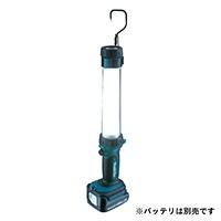 マキタ 充電式蛍光灯 ML184