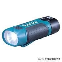 マキタ 充電式フラッシュライト(本体のみ) ML704