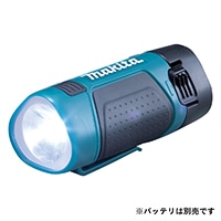 マキタ 充電式フラッシュライト(本体のみ) ML100