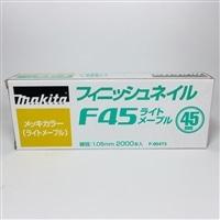 マキタ F-00473 仕上釘 F45 ライトメープル(2000本)