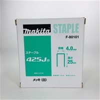マキタ F-80101 ステープル 425Jシロ(5000本)
