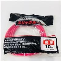 マキタ 高圧スリックホースA-46280