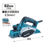 マキタ  電気カンナ  KP0800ASP
