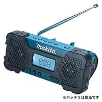 マキタ 充電式ラジオ(本体のみ) MR051