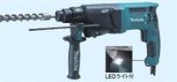 マキタ ハンマドリル(穴あけ専用) SDSプラス 800W 26mm HR2601F
